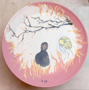 Qian Ye Plate